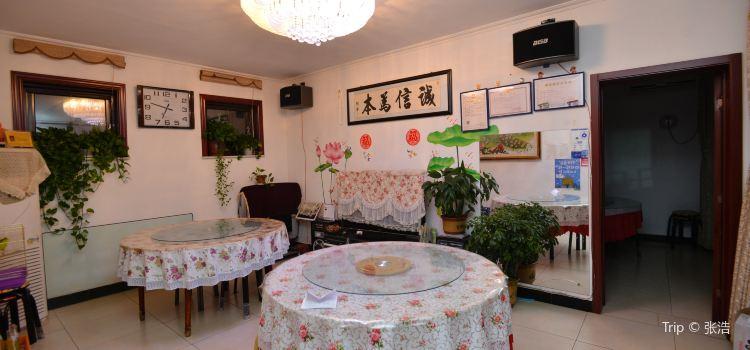 Gu Bei Shui Zhen Xiao Hua Ke Zhan Restaurant1
