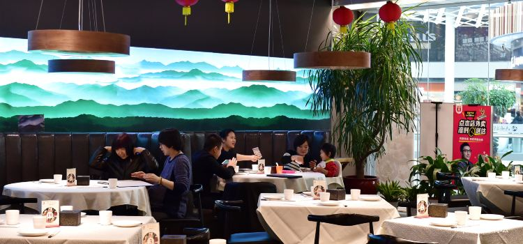 Emei Restaurant( Xi Hong Men )1