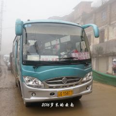 Nanshazhen User Photo