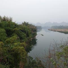 Zuojiang Xieta User Photo