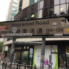 Hollywood Road User Photo