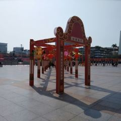 Panyu Square User Photo