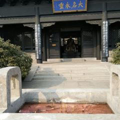 Former Residence of Wang Xizhi User Photo