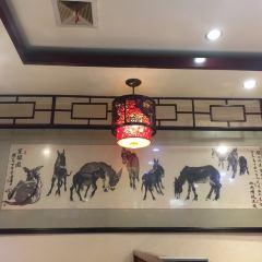 驢肉香酒樓用戶圖片
