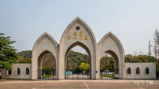 East Sheshan Park
