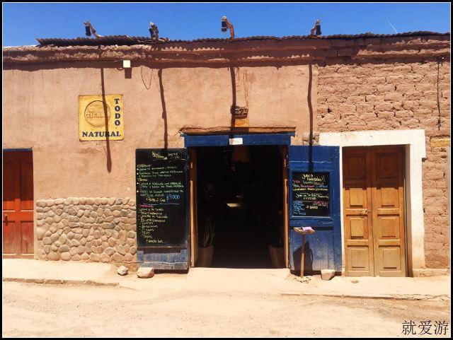 雞年出遊第三站--南美遊之智利、利馬篇
