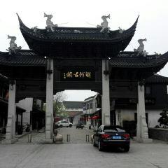 류허 마을 여행 사진