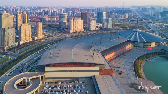 Zhengzhou International Convention and Exhibition Center
