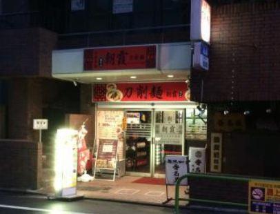 Toshomen Chinese Restaurant Asaka