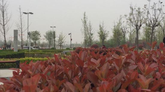 Jinggang Park