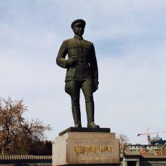 張氏帥府博物館用戶圖片