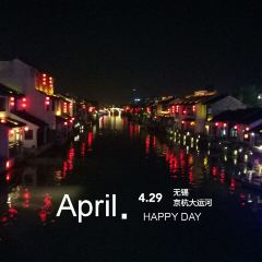칭밍차오 구운하 풍경명승구 여행 사진