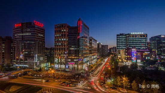Zhongguancun Plaza