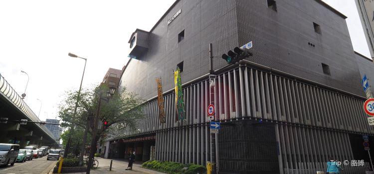 국립 분라쿠 극장1