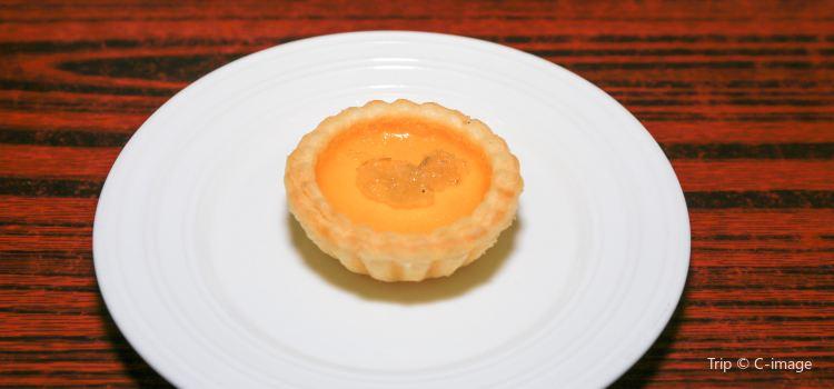 Tian Fa Wan Zai Chi Gourmet2
