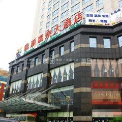 Hainan Xinyuan Hot Spring User Photo