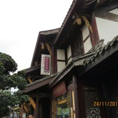 원수위안(문수원) 여행 사진