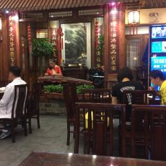 Chenglonghang (East Nanjing Road ) User Photo