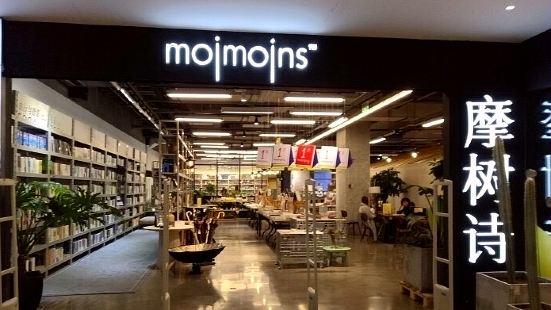 moimoins(摩樹詩)咖啡吧