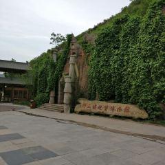 Ye Sanpo User Photo