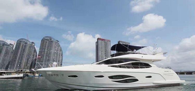 Visun Royal Yacht Club