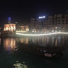 The Dubai Fountain User Photo