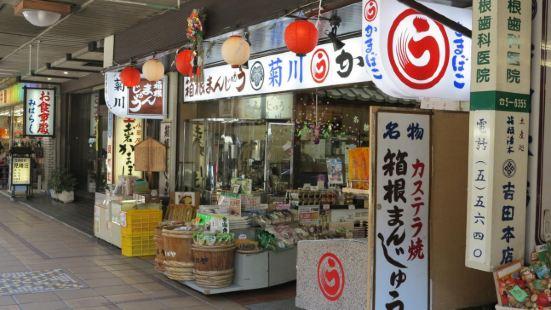 Kikukawa商店