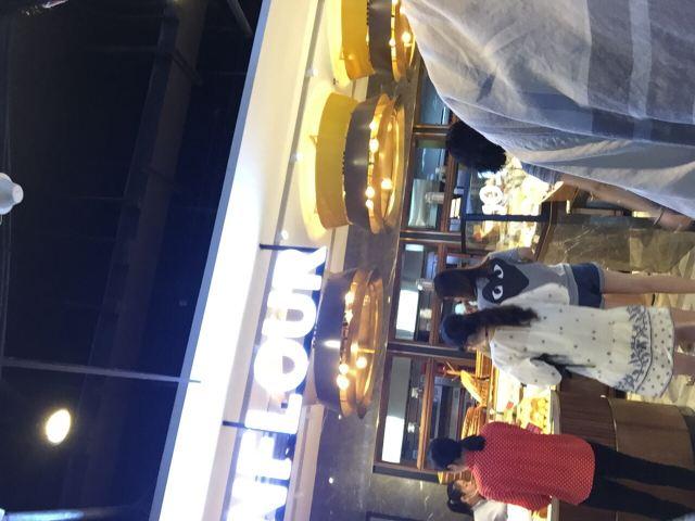 Sunflour (Super Brand Mall)