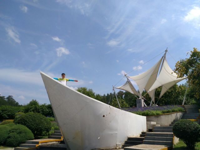 Shenyang Expo Park