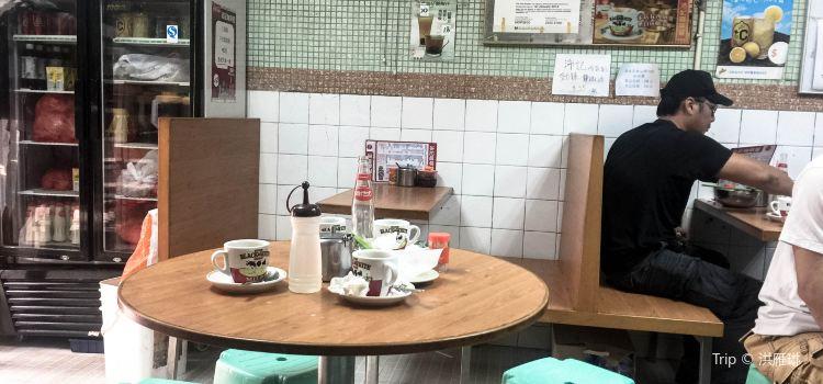 沛記咖啡室2