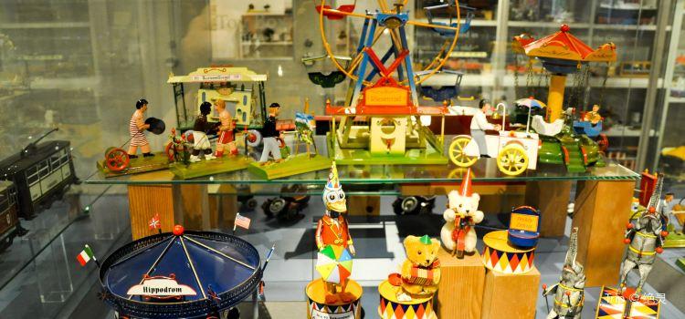 Arima Toy Museum1