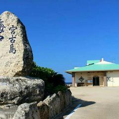 미야코지마 해중공원 여행 사진