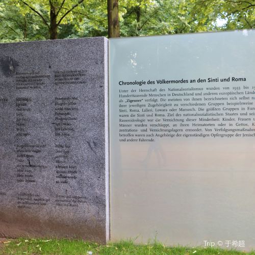 Memorial to the Sinti and Roma Murdered under the National Socialist Regime