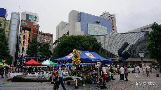Ikebukuro West Entrance Park
