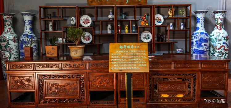 The Cultural Club of Qianxiangyi1