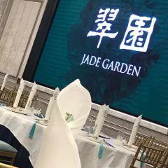 JADE GARDEN User Photo