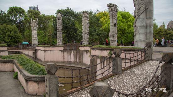 石刻藝術牆