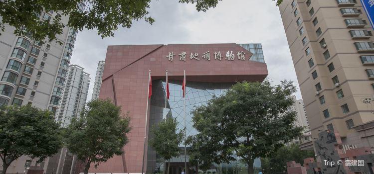 甘肅地質博物館