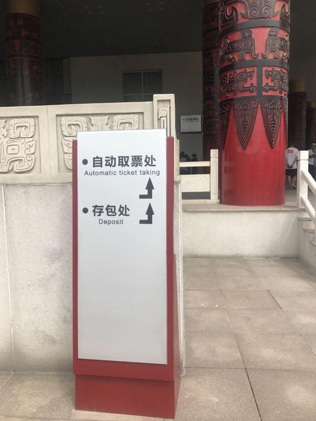 중국문자박물관