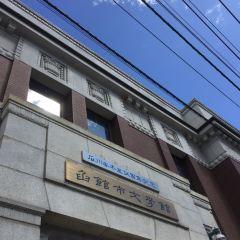Hakodate City Museum Of Literature User Photo