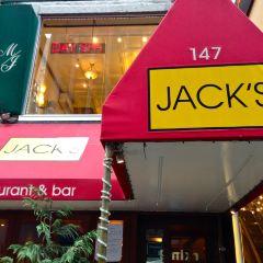 Jack's Restaurant & Bar User Photo