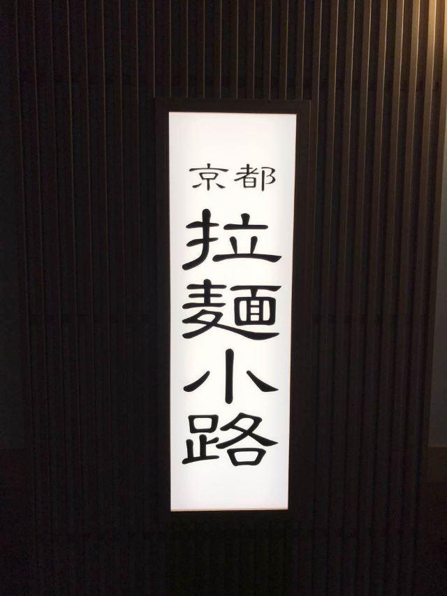 Hakataikkousha