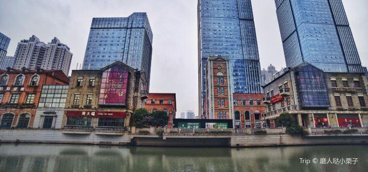 楚河漢街2