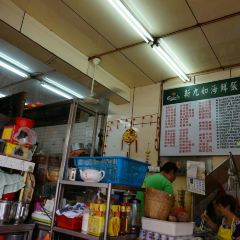 新九如海鮮飯店用戶圖片