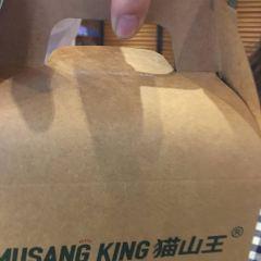 貓山王榴蓮musangking(南國花錦店)用戶圖片
