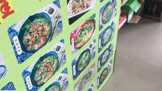 15周年老店桂林米粉