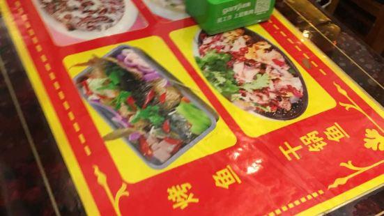 川香匯魚莊