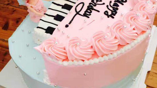 沁鑫園蛋糕