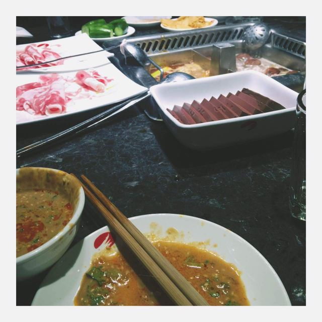海底撈火鍋(西大街店)