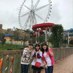 Chongqing Happy Valley User Photo